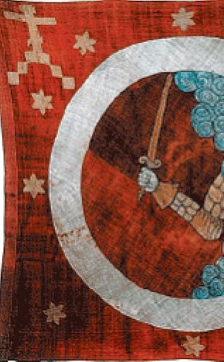 Ротное знамя 9-го полка 17 век