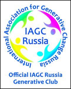 Официальный Генеративный Клуб IAGC